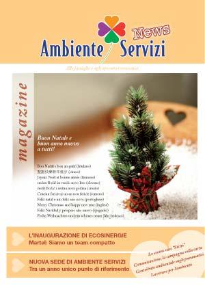 Magazine dicembre 2011
